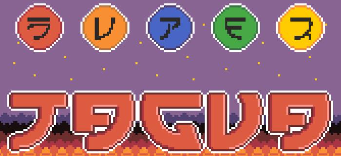Super Jagua 2016-11-14_18-24-20.jpg